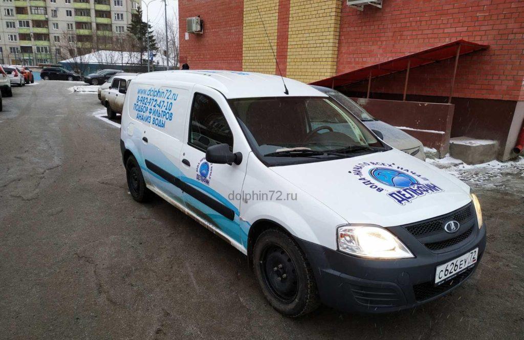 компания Дельфин - продажа и монтаж систем водоочистки в Тюмени и области