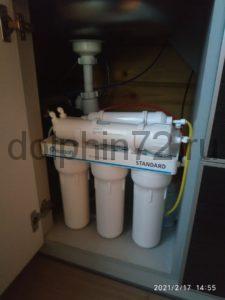 Фильтры для воды в кухне