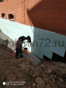 Утепление, гидроизоляция фундамента коттеджа в Тюмени с отведением воды